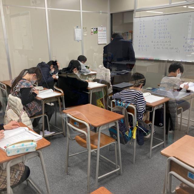 数学入門ブログ1