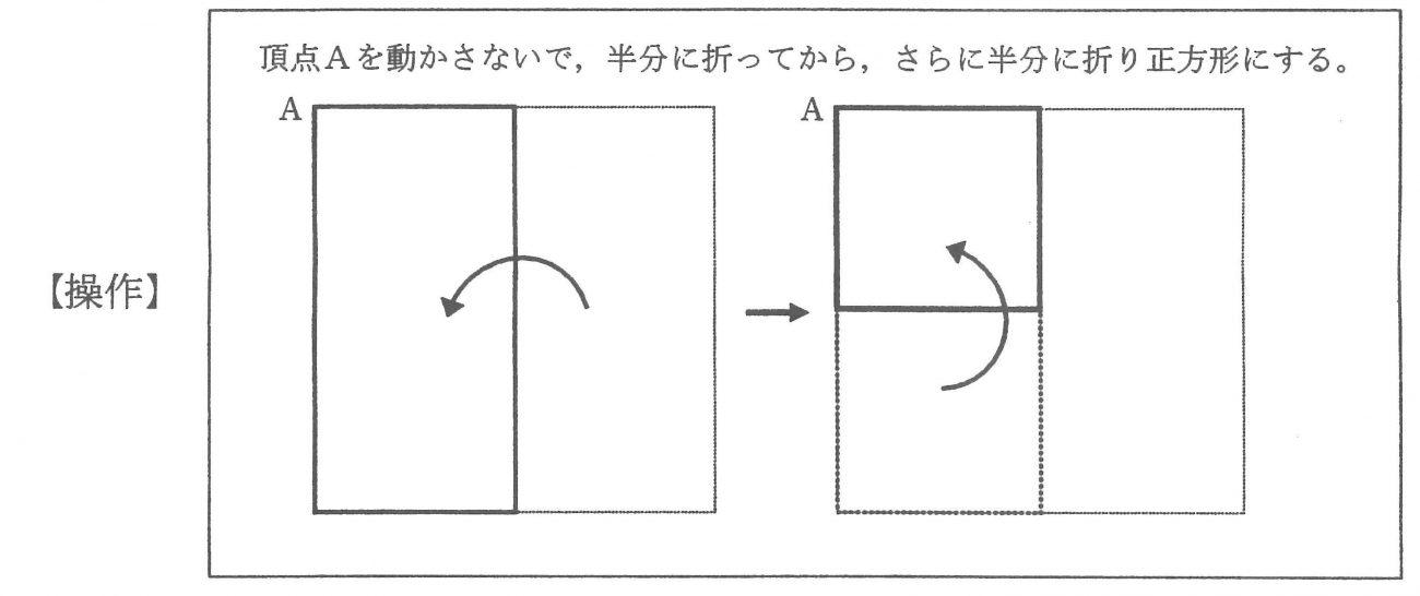 4・5年生_図1